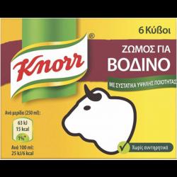 ΚΝΟRR ΚΥΒΟΙ ΒΟΔΙΝΟ 3LΙΤ