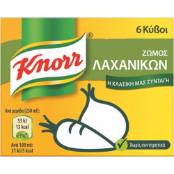 ΚΝΟRR ΚΥΒΟΙ ΛΑΧΑΝΙΚΩΝ 3LΙΤ