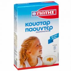 ΚΑΣΤΕΡ ΠΑΟΥΝΤΕΡ ΓΙΩΤΗ 120ΓΡ