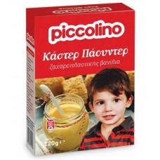 PICCOLINO ΚΑΣΤΕΡ ΠΑΟΥΝΤΕΡ 120ΓΡ