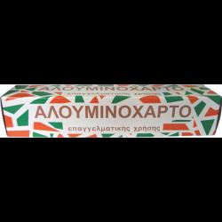 ΑΛΟΥΜΙΝΟΧΑΡΤΟ ΕΠΑΓ/ΚΟ 0.014Χ300Χ55Μ