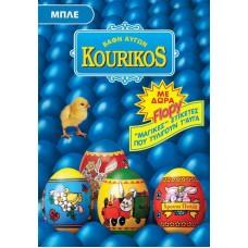 MΠΛE BAΦH AYΓΩN KOYPIKOΣ 4ΓP(+FLOPY)