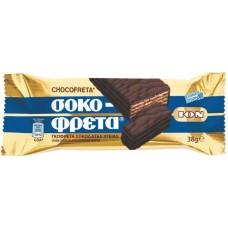 ION ΣOKOΦPETA ΣOKOΛATA YΓEIAΣ 38ΓP