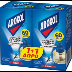 ΑRΟΧΟL ΥΓΡΟ ΑΝΤ/ΚΟ 45ΜL(1+1)
