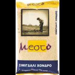 ΣΙΜΙΓΔΑΛΙ ΧΟΝΔΡΟ ΜΕΣΤΟ 500ΓΡ