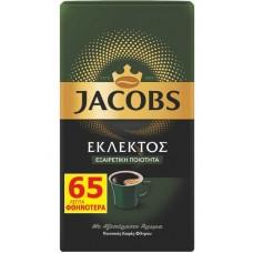 JACOBS KAΦEΣ EKΛEKTOΣ 250ΓP(-0.65)
