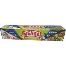MEΛKA MEMBPANH 30M