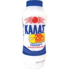 AΛATI BAZO KAΛAΣ 400ΓP(-20%ΦΘ)