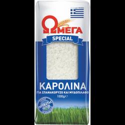 ΩΜΕΓΑ ΡΥΖΙ ΚΑΡΟΛΙΝΑ 1ΚΙΛ