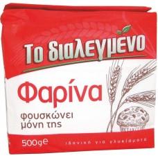 ΦAPINA TO ΔIAΛEΓMENO 500ΓP
