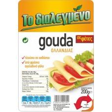 ΤΟ ΔΙΑΛΕΓΜΕΝΟ GOUDA 48% ΦΕΤΕΣ 200ΓΡ