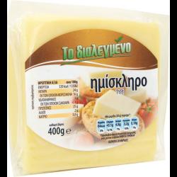 ΗΜΙΣΚΛΗΡΟ ΤΥΡΙ ΤΟ ΔΙΑΛΕΓΜΕΝΟ 400ΓΡ