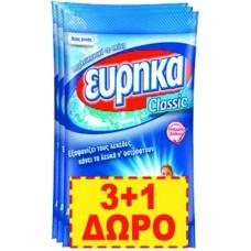ΛΕΥΚΑΝΤΙΚΟ ΡΟΥΧΩΝ EYPHKA ΣKONH CLASSIC 60Γ(3+1)