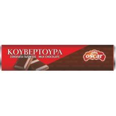 KOYBEPTOYPA ΓAΛAKTOΣ OΣKAP 125ΓP