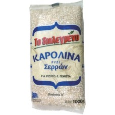 PYZI KAPOΛINA TO ΔIAΛEΓMENO 1000ΓP