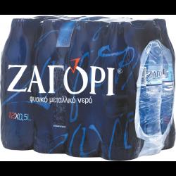 ΦΥΣΙΚΟ ΜΕΤΑΛΛΙΚΟ ΝΕΡΟ ΖΑΓΟΡΙ 12Χ500ΜL