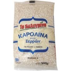 PYZI KAPOΛINA TO ΔIAΛEΓMENO 500ΓP