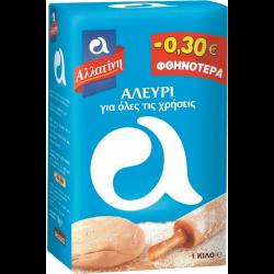 ΑΛΛΑΤΙΝΗ ΑΛΕΥΡΙ Γ.Ο.Χ.ΜΠΛΕ 1Κ(-0.30)