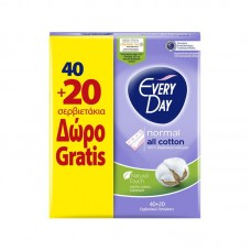 EVERYDAY ΣΕΡ/ΚΙ ALL COTTON 40T+(20T)