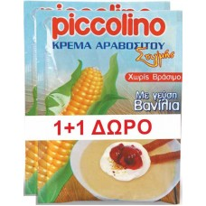 KPEMA APABΟΣΙΤΟΥ ΣTIΓMΗΣ BANΙΛΙΑ PICCOLINO 60Γ(1+1)