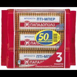 ΠΑΠΑΔΟΠΟΥΛΟΥ ΠΤΙ ΜΠΕΡ 225ΓΡΧ3Τ(-0.50Ε)