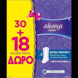 ΣΕΡΒΙΕΤΑΚΙ ΑLWΑΥS LΟΝG ΡLUS 30Τ+(18Τ)
