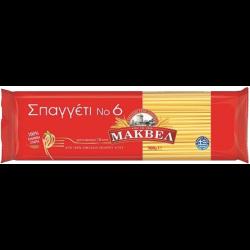 ΜΑΚΒΕΛ ΣΠΑΓΓΕΤΙ Ν6 500ΓΡ