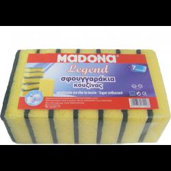 ΜΑDΟΝΑ ΣΦΟΥΓΓΑΡΑΚΙΑ ΚΟΥΖ.LΕGΕΝD 7Τ