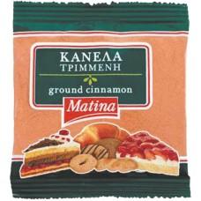 KANEΛA TPIMENH ΦAKEΛO MATINA 50ΓP.