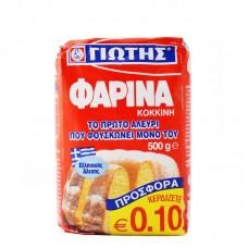 ΦAPINA ΓIΩTH 500ΓP(-0.10)