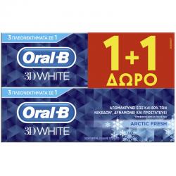 ΟRΑL-Β ΟΔ/ΜΑ 3D ΑRΤΙC FRΕSΗ 75ΜL(1+1)
