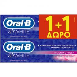 ΟRΑL-Β ΟΔ/ΜΑ 3D VΙΤΑLΙΖ.FRΕSΗ 75ΜL(1+1)